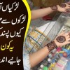 These Men Apply Beautiful Mehndi On Hands | Male Henna Artists In Lahore