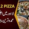 NY 212 Pizza Lahore Mein Aala Brand Ka Umdah Tareen Pizza House