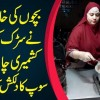 Inspiring Woman Runs A Food Stall In Islamabad | 'Chinese Hut By Rehmat' In PWD