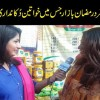 The Unique Bazar Of Lahore, Where Female Shoppers Always Enjoys Shopping