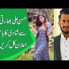 Pakistan Cricketer Hassan Ali To Marry An Indian Girl