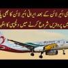 Iran's ATA Airline Wants To Start Flights From Pakistan