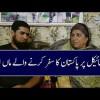 Tourist Mother & Son, Who Travel Across Pakistan On Motorbike