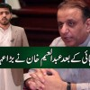 Abdul Aleem Khan Demanded A Higher Designation After Release From The Jail, Find Out Details