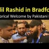 Adil Rashid Arrived In Bradford - Huge Welcome By Pakistani Crowd