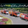 Emergency Imposed In Lahore | Rescue 1122 Is On High Alert | UrduPoint