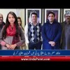 Moammar Rana Join People's Party, Kapil Suffered Due To His First Show