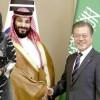 Saudi Arab Ne Youtaran Le Liya America Ki Bajaye Janoobi Korea Ke Sath Atomi Programme Ka Muahida Kar Liya