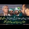 Jahangir Tareen Got Super Excited After Multan Sultans Won The 1st Match In PSL4