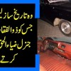 Historic Presidential Limousine That Was Used By Bhutto & Gen Zia | Auto Show In Lahore