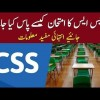How To Pass CSS Exams? | Basic Guideline And CSS Scope In Pakistan