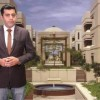 Saudi Arab Ki 7 Universities Duniya Ki Behtreen Universities Mein Shamil Ho Gayeen