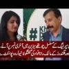Lahore Qalandar's Performance, Watch Rana Fawad'S Exclusive Talk With UrduPoint...
