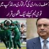 The Arrest Of Asif Zardari Taken As A Good Sign For Pak Cricket Team