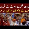 Khalistan Movement On Peak | Indian Sikh Community Demands Independence