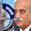 Neeb Ne Peoples Party Ko Ek Ur Jhatka Dy Dia