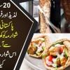 20 Saal Se Lazeez Aur Fresh Shawarma Pakistani Kiun Is Shawarma Ko Khane Daur Daur Se Atay Hain