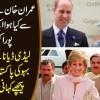 Imran Khan Ney Lady Diana Se Kya Howa Aik Aur Wada Poora Kar Diya