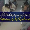 Iftar Of Passengers And Poor Peoples In Govt Shelter House