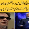 How Did PM Imran Khan Behave With Indian PM Modi In Shanghai Conference, Which Became The Talk Of The Town..