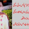 """Justice For Farishta"" The Criminal Negligence Of Police Allowed The Rapists To Do Their Brutality With Minor Girl... Report"