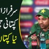Sarfraz Ahmed Ne Captain Chordi Naya Captain Kon