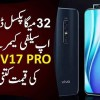 32 Megapixel Doll Pop Up Selfie Camera Wala Vivo V17 Pro Ki Kimat Kitni Hai