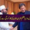 How Much Satisfied Maulana Tariq Jameel With Imran Khan