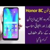 Detailed Review Of Honor 8C In Urdu - Full Features And Current Price In Pakistan