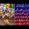 Kids Urdu Story: Masoom Farishtay Ka Dukh; Lakri K Bans Par Mukhtalif Rangon K Ghubaray