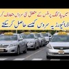 New Service Regarding Parking Introduced In UAE, Know Details Here
