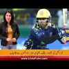 Why PZ Lost To QG In Their Opening Match Of PSL4? Watch Analysis In PSL 4 Special From Nadia Nazir
