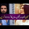 Yasir Hussain Will Play Mother's Role, For Dance Balgharian Girl Left Everything