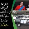 Shahi Jore Ki Lahore Amad Par Aik Dewane Ne Apni Car Ko Jhndon Aur Tasveeron Se Saja Kar Inhen Apni Car Mein Sair Karane Ki Zid Pakar Li