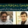 Pakistani Doctor Becomes Internet Star After Weight Loss Surgery Of An Indian Woman