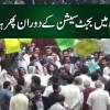 Mushtaq Cheeni Confessed Doing Money Laundering For Shahbaz Sharif's Sons