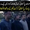 Pakistani Community Sing National Anthem In Solidarity With National Cricket Team