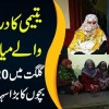 A Couple In Gilgit Becomes A Support System For 20 Orphans