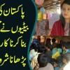 Pakistan Ki Honhaar Betiyon Ne Jhuggi School Bana Kar Nakara Bachon Ko Parhna Shuru Kar Diya
