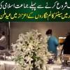 Jamat E Islami Hosts Eid Milan Party For Columnists