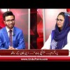 Watch Exclusive Interview Of Pms Officer Ghazala Yasin With Zain Khan