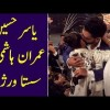 Yasir Hussain's Filmy Proposal To Iqra Aziz | Find Public Reactions