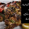 How To Make Delicious Kebabs In Ramadan?