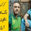 Cricket World Cup 2019 Starts With The Match Between England And South Africa