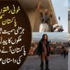 Khooni Rishton Ki Kashish Pakistan Khench Lai