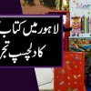 Car Full Of Books | Library On-The-Go For Under-Privileged Children