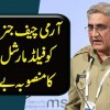 General Qamar Bajwa Was Going To Be Appointed As Next Field Marshal? Watch Complete Story & Facts