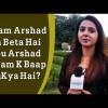 Interesting Question | Maryam Ikram | Aslam Arshad Ka Beta Hai Tou Arshad Aslam K Baap Ka Kya Hai?