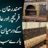 Samandar Khan Ne Swati Furniture Aur Aam Furniture Ke Darmiyan Haqeeqi Farq Baray Sab Kuch Bta Diya