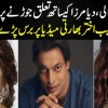 Shoaib Akhtar Rants Media, Watch ChitChat Corner